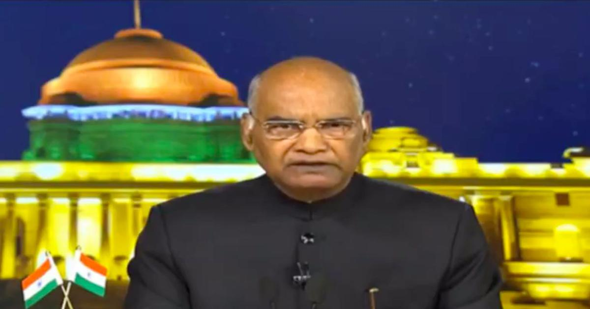 Republic Day: President Ram Nath Kovind urges citizens to exercise franchise to elect new Lok Sabha