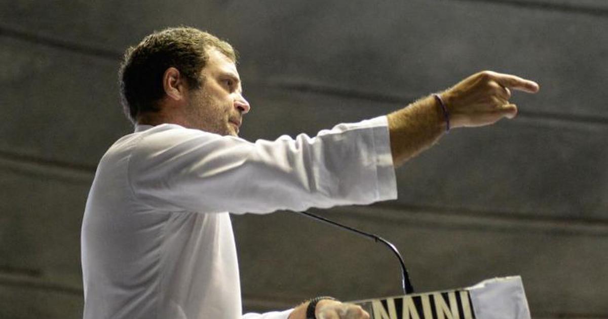 नरेंद्र मोदी एक डरपोक इंसान हैं : राहुल गांधी