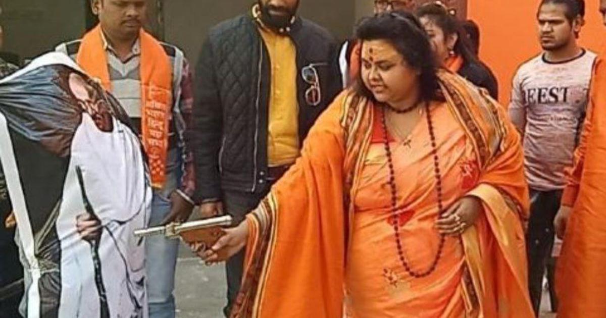 Uttar Pradesh: 13 people booked for 'recreating' Gandhi's assassination