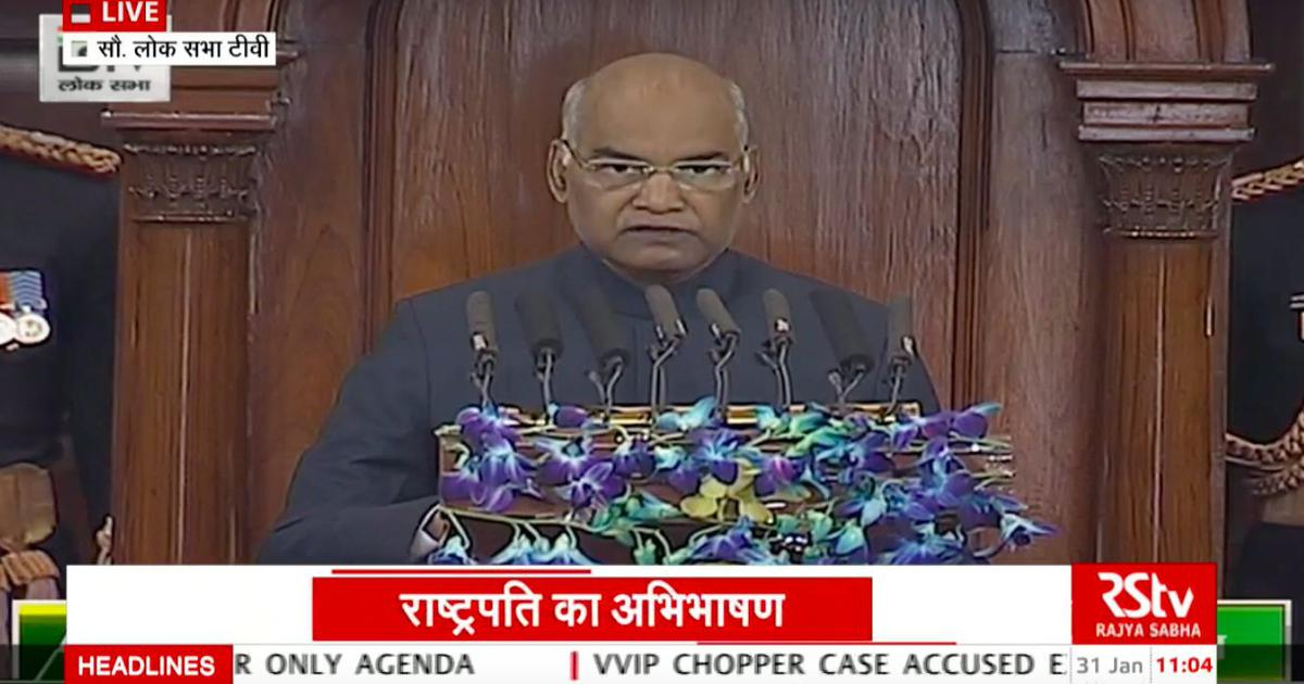 Image result for president speech lok sabha kovind