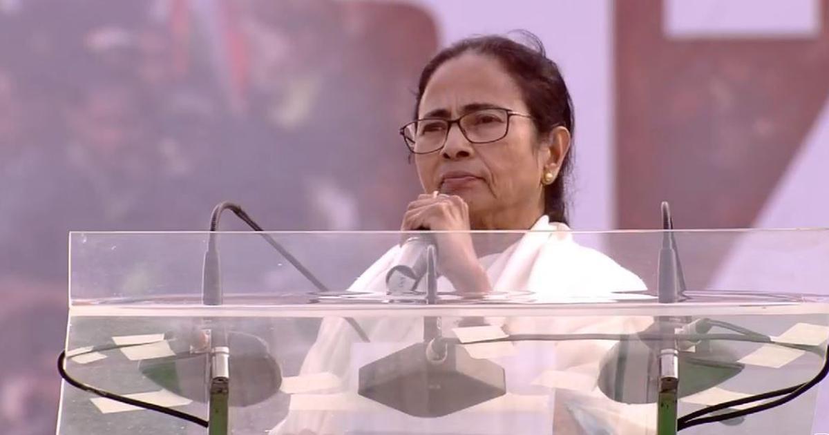 Trinamool will request EC to look into Narendra Modi's poll expenditure, says Mamata Banerjee