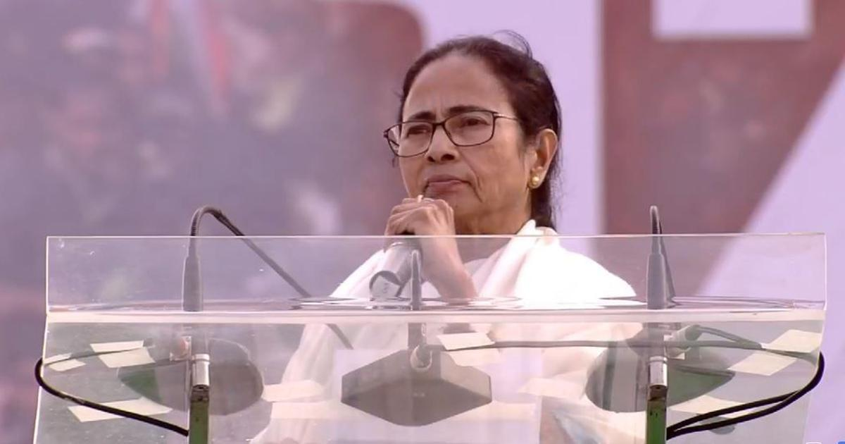Mamata Banerjee compares her campaign against BJP to 1942 Quit India movement