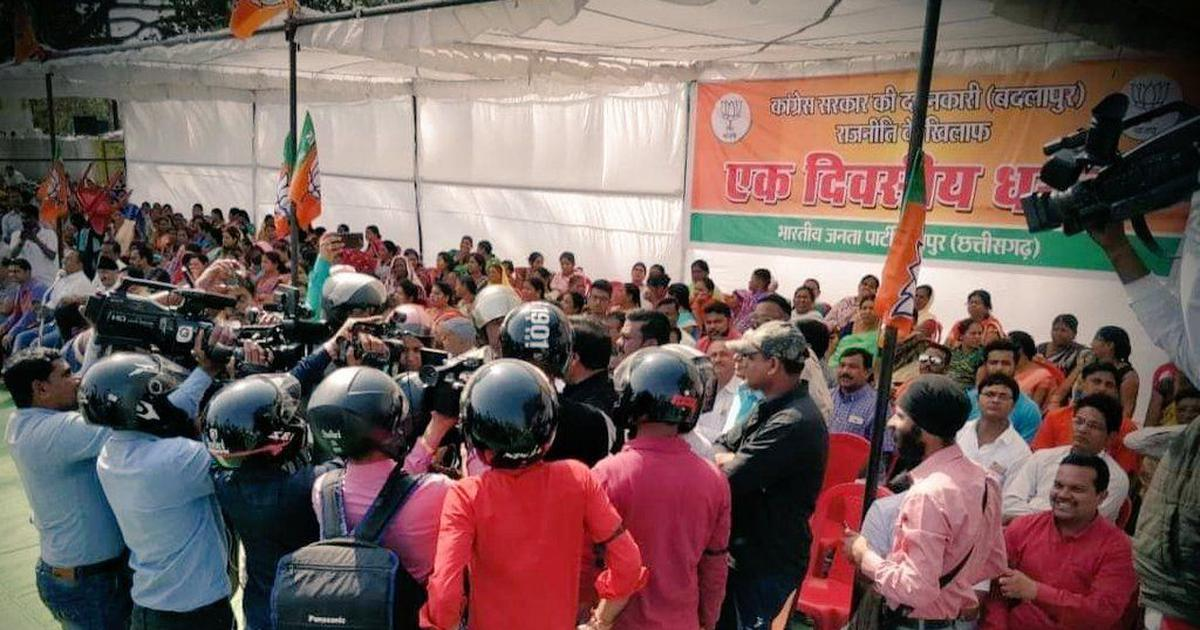 Raipur: Journalists don helmets at BJP event days after attack on colleague