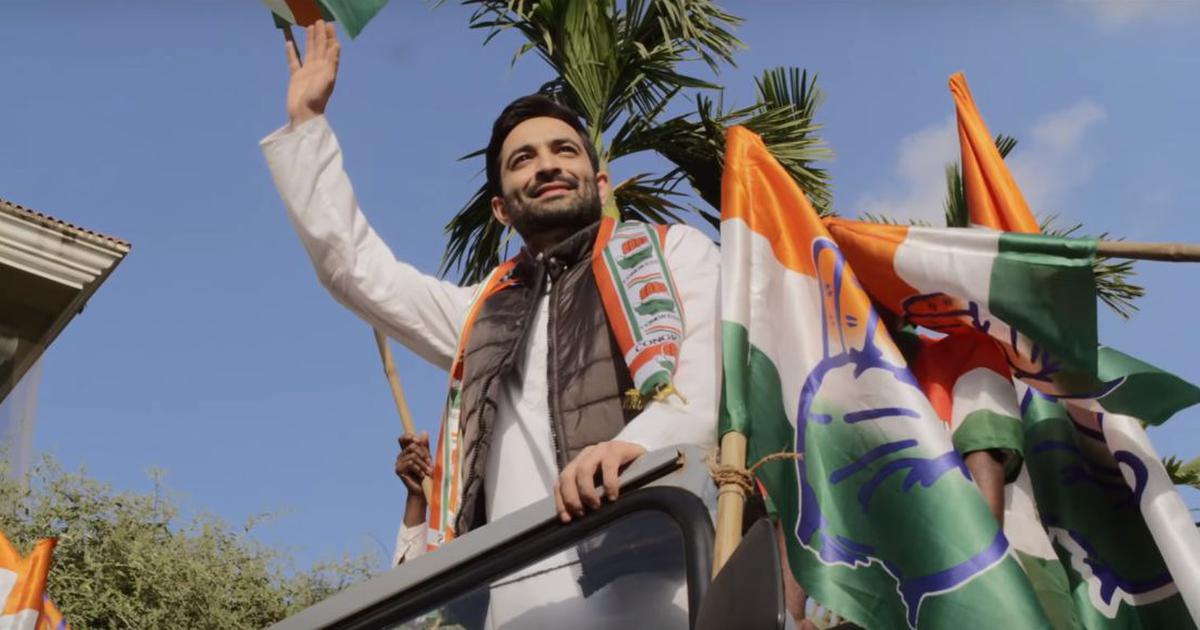 'My Name Is RaGa' teaser: We now have a Rahul Gandhi biopic