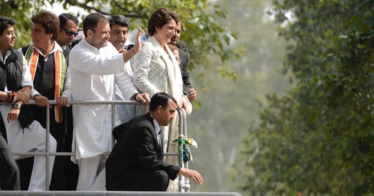 Fact check: Congress supporters post old photo of crowds at Priyanka Gandhi's Lucknow roadshow