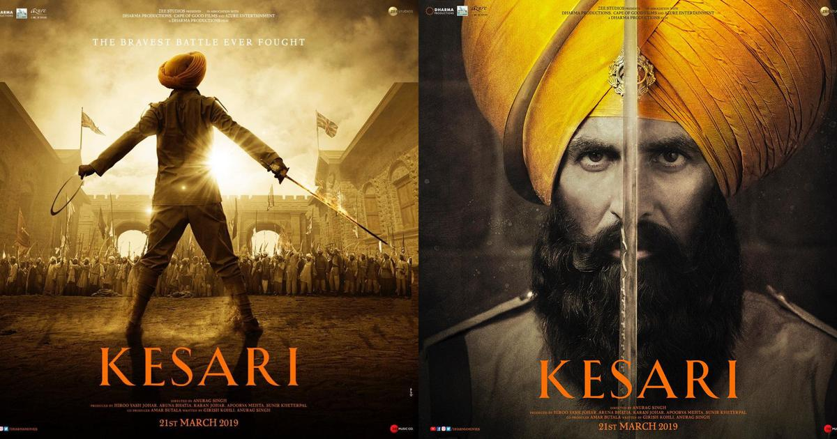 Watch: It's battle time in the teaser of Akshay Kumar's 'Kesari'
