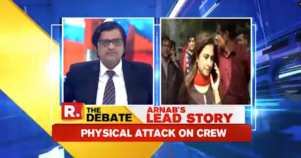 14 Aligarh Muslim University students booked for sedition after fracas with Republic TV crew
