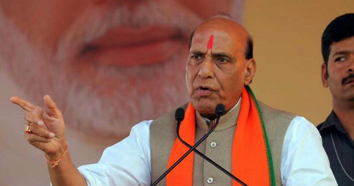 केंद्रीय गृह मंत्री राजनाथ सिंह ने लखनऊ से नामांकन दाख़िल किया