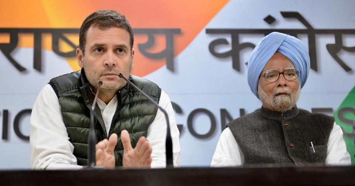 Pulwama attack: Rahul Gandhi says Opposition will stand united with the government