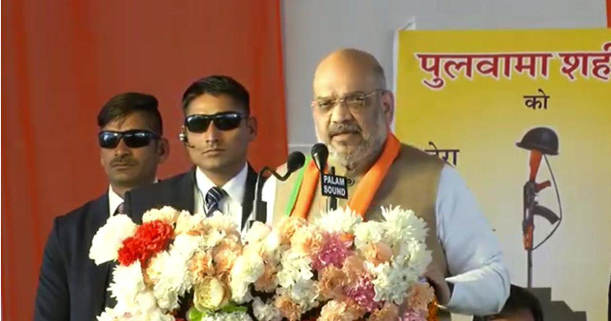Pulwama attack: Amit Shah says BJP government has a zero tolerance policy for terrorism