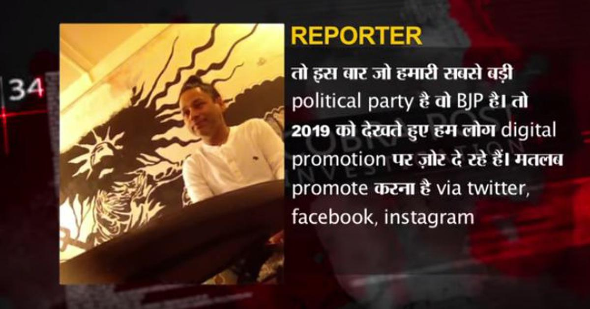 Bollywood celebrities agreed to promote political parties on social media for a fee: Cobrapost