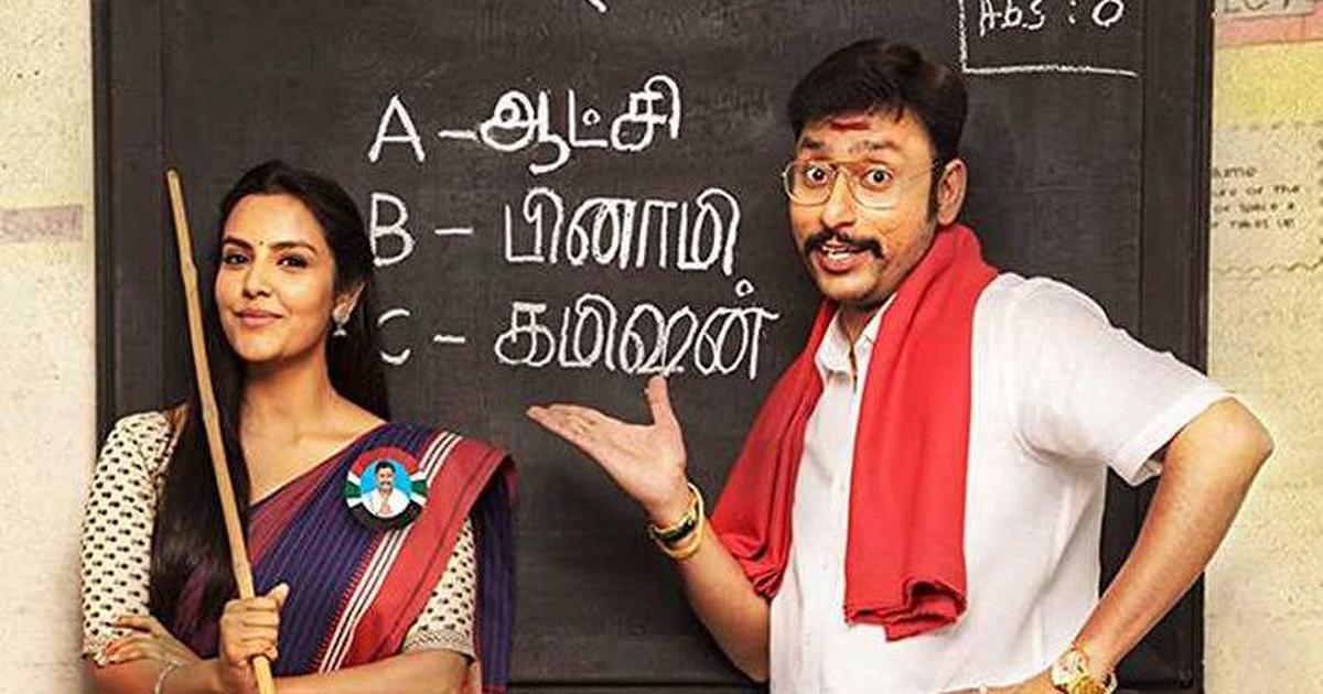 RJ Balaji on Tamil satire 'LKG': 'If at least five people think before they vote, the film has won'