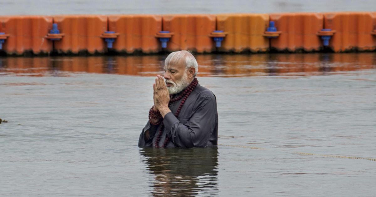 Fact check: Modi is not first Indian head of state to visit Kumbh, as claimed by BJP IT cell chief