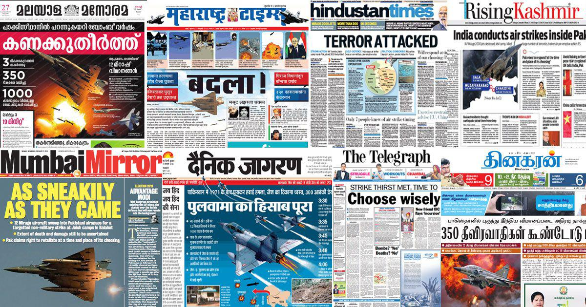 'How is the Jaish? Destroyed, sir': What front pages had to say about the IAF air strikes