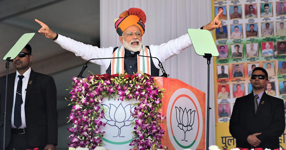 What Narendra Modi says about 'pilot projects' – and what it says about his record on terrorism