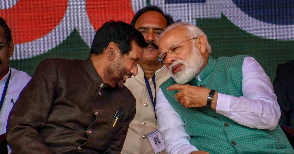 IAF strikes: 'Narendra Modi's chest measures 156 inches, not 56 inches,' says Ram Vilas Paswan