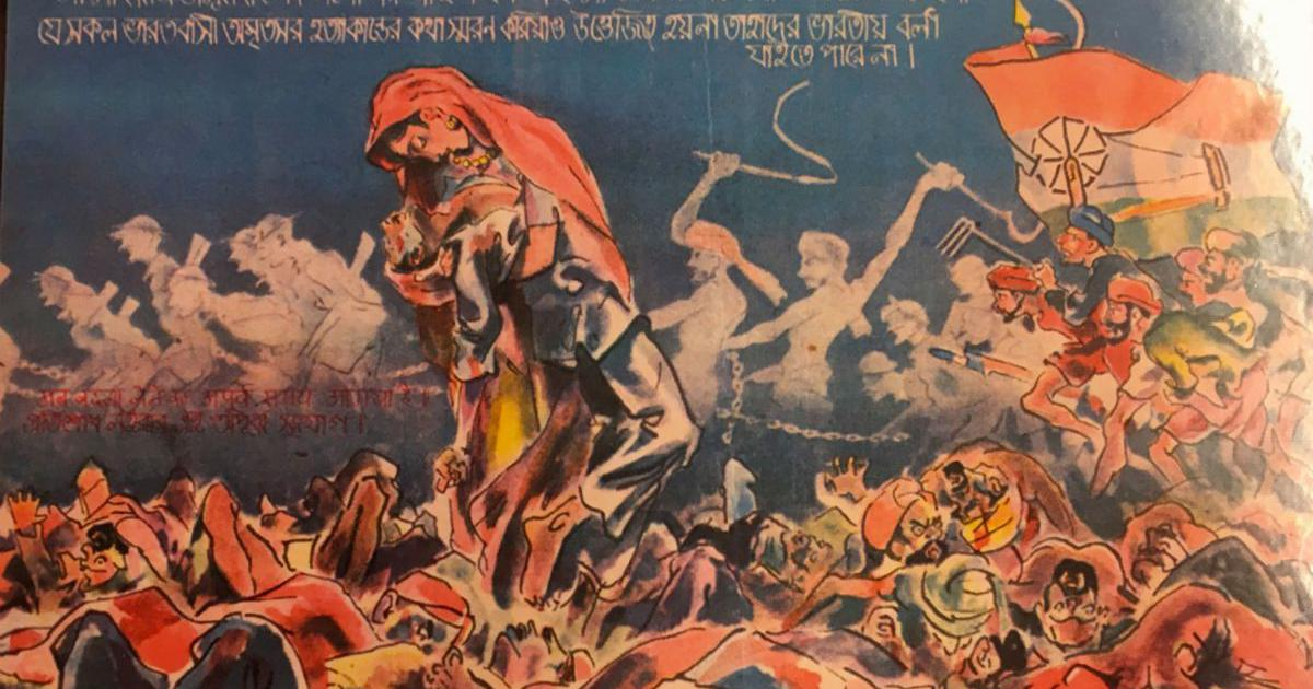 'Kill all the British sucking Indian blood': The canny poster propaganda used by Japan in WWII