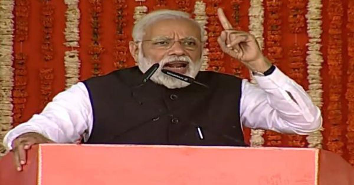 प्रधानमंत्री नरेंद्र मोदी इस बार भी वाराणसी से ही चुनाव लड़ सकते हैं : सूत्र