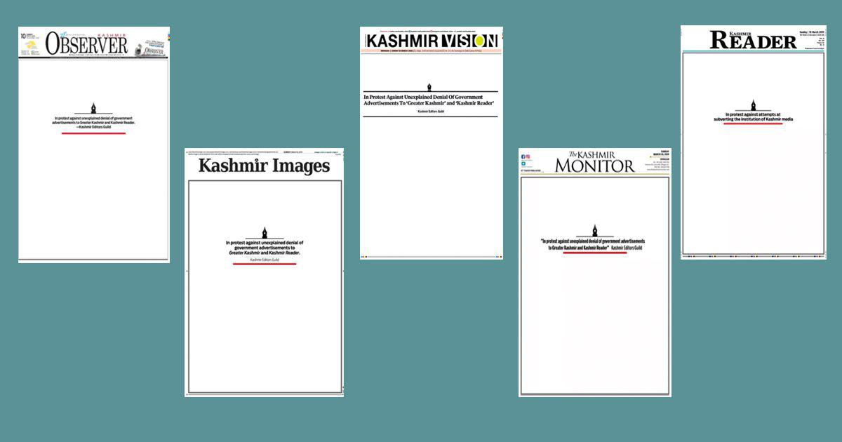 Kashmir newspapers publish blank front pages to protest government's ban on ads to two dailies