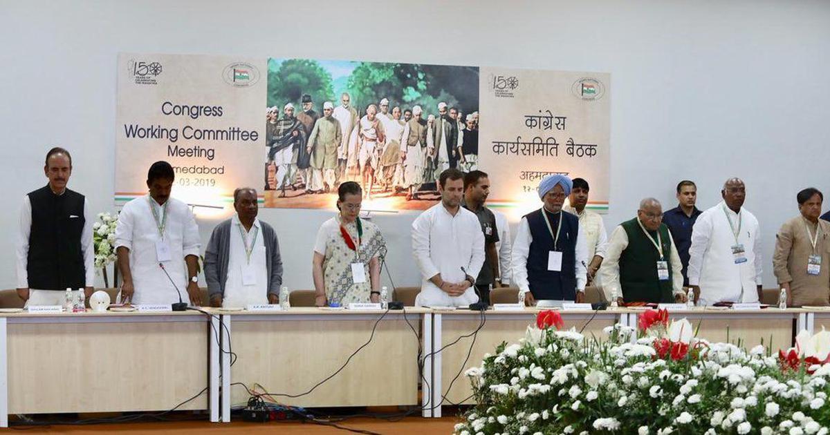 प्रधानमंत्री देश की सुरक्षा पर भी राजनीति कर रहे हैं : सोनिया गांधी