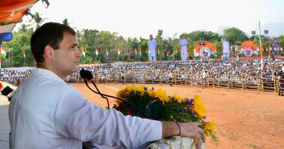 Tamil Nadu: Rahul Gandhi says the 'truth will send Narendra Modi to jail'