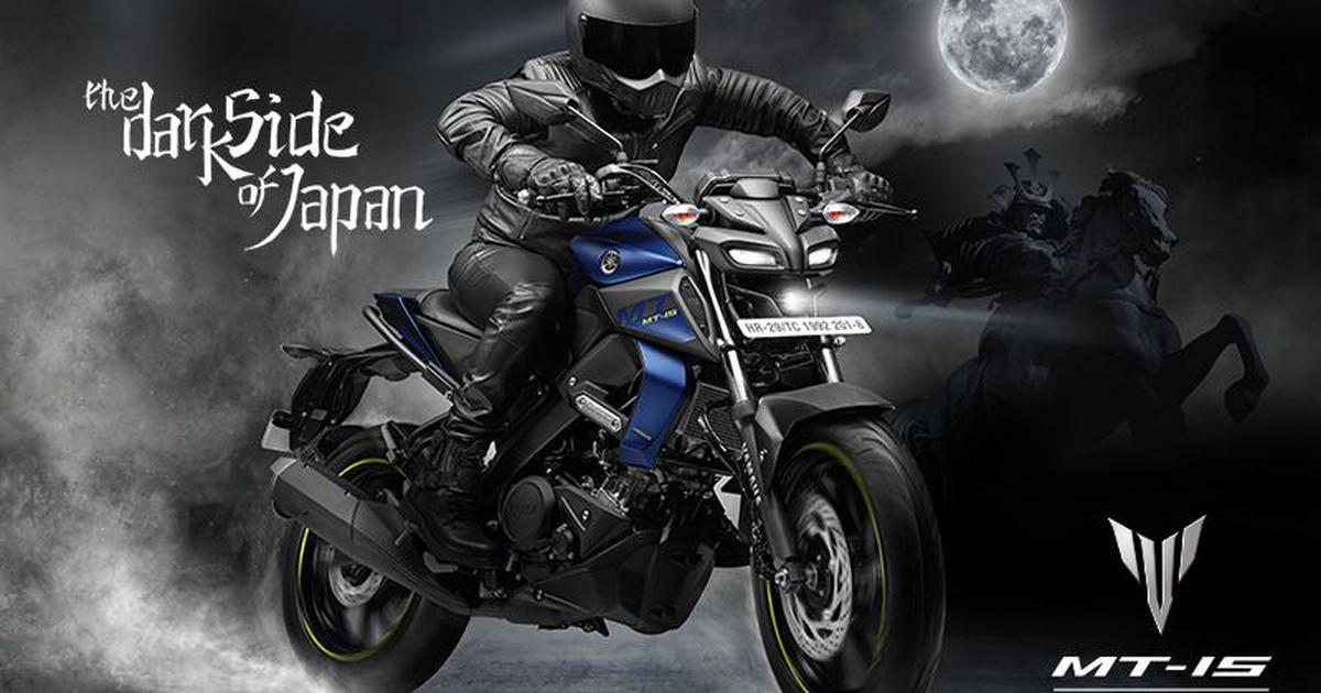 Yamaha MT-15 launched in India, check out specs, price and other details