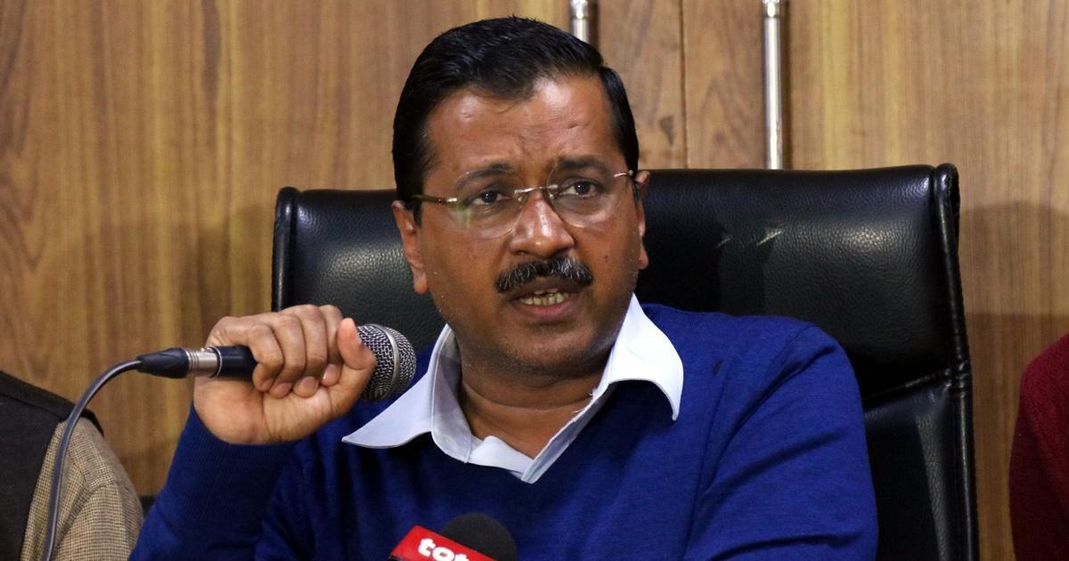 Delhi court asks Arvind Kejriwal to appear before it on July 16 for defamation case hearing