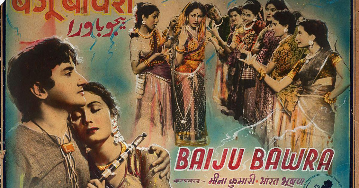 The legend of Baiju Bawra: Was there ever a musician who could melt marble with his singular voice?