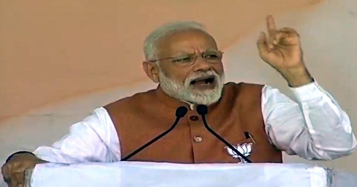 'Modi must apologise to the people for comparing Opposition parties in UP to alcohol,' says Congress
