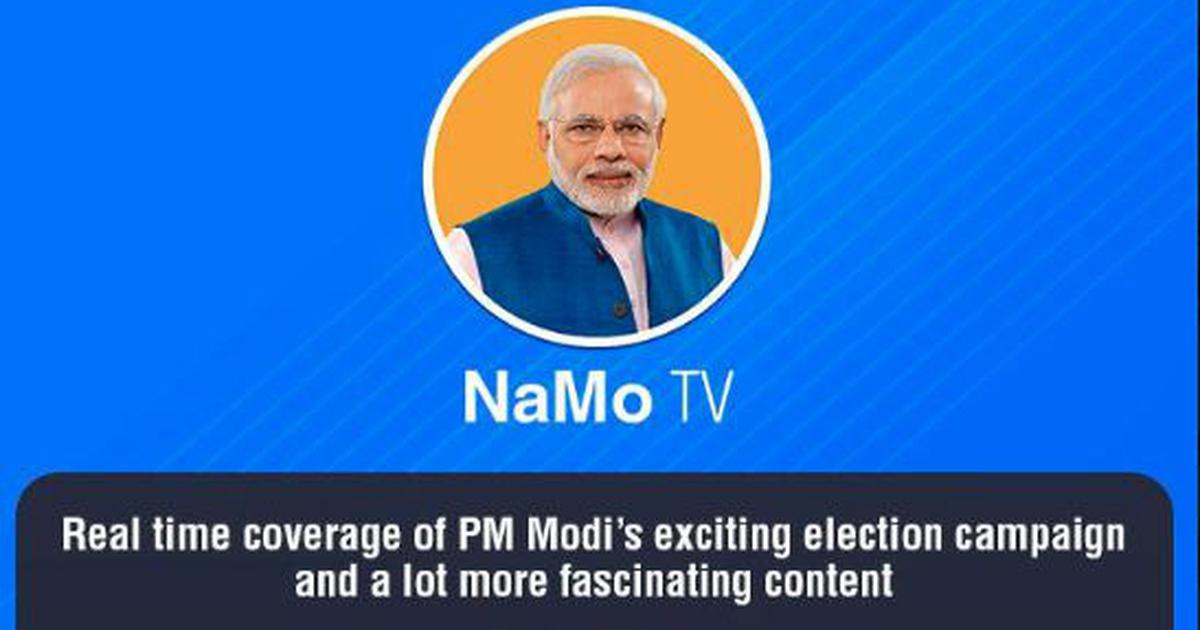 AAP complains to Election Commission against NaMo TV, the new channel dedicated to coverage on Modi