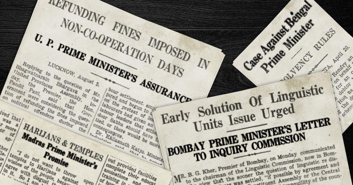 Not only Kashmir: Till 1950, every Indian province had a prime minister