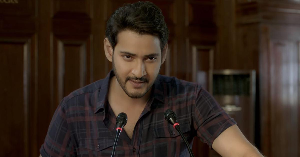 a90552b59 'Maharshi' teaser: Mahesh Babu is on a mission to prove his foes wrong