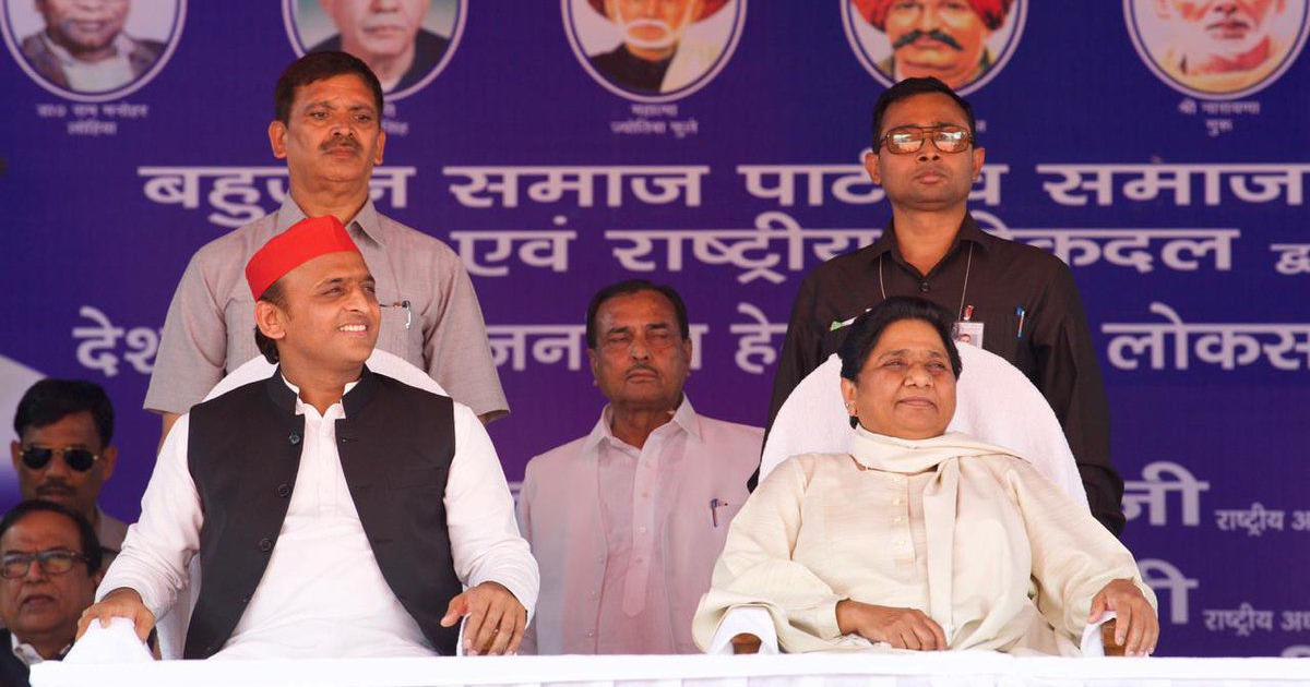 Lok Sabha polls: 'BJP will lose because of policies inspired by hatred,' says Mayawati