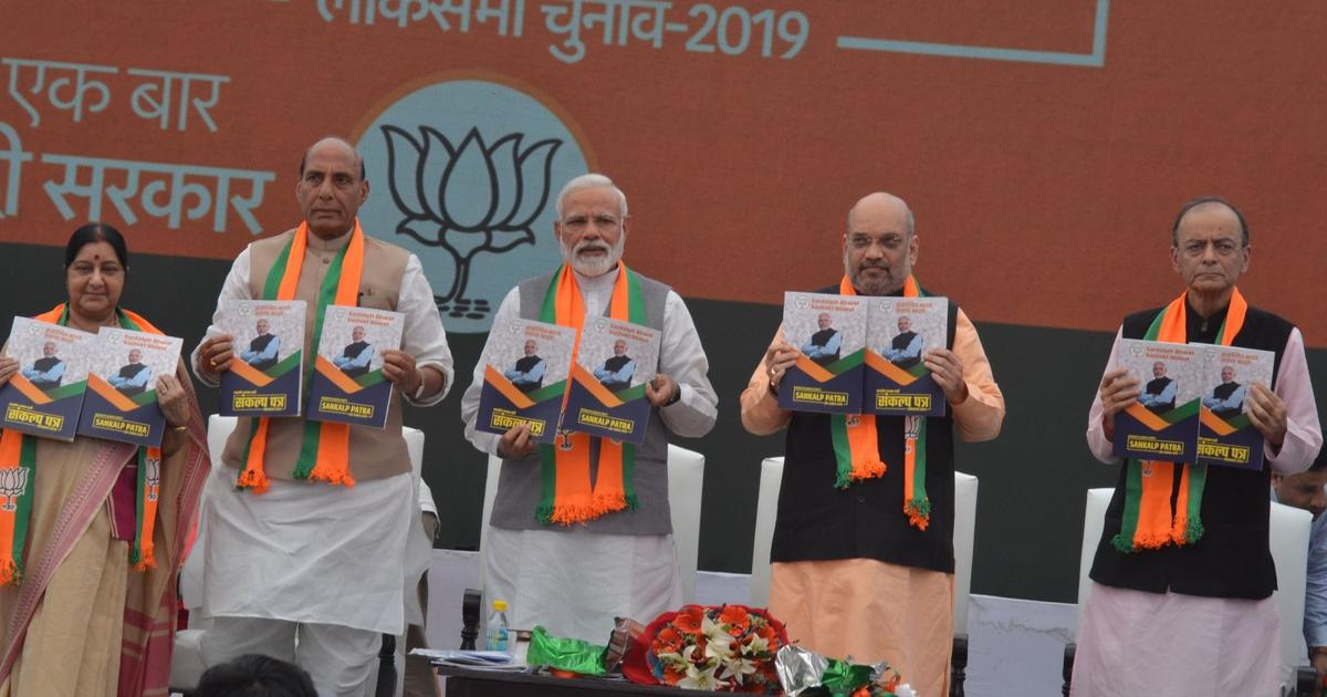 The big news: Congress says BJP has released a 'jumla manifesto', and nine other top stories