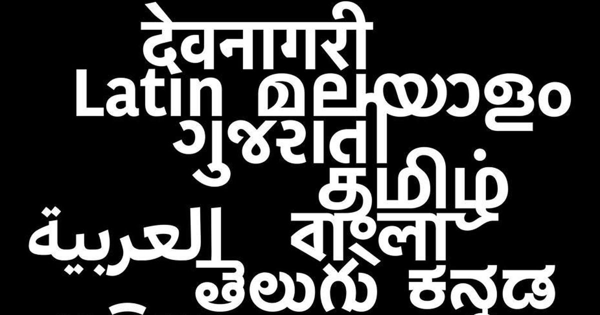 Indian languages were being neglected even in the world of fonts. Not anymore