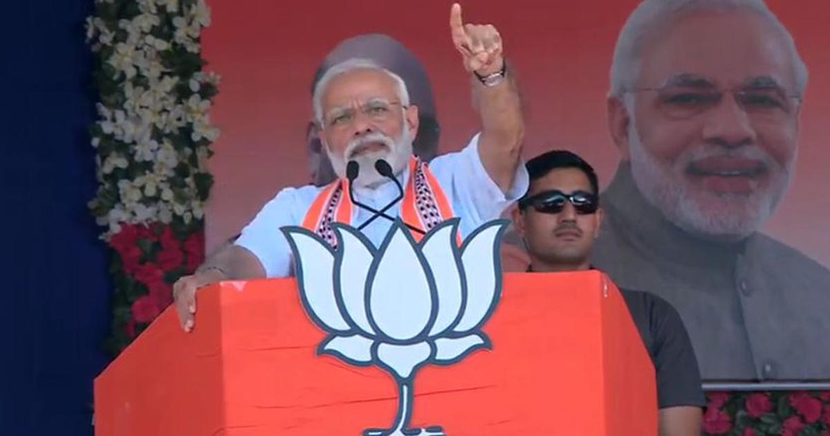 Narendra Modi in Gujarat: Congress is indulging in 'Tughlaq Road election scam', says PM