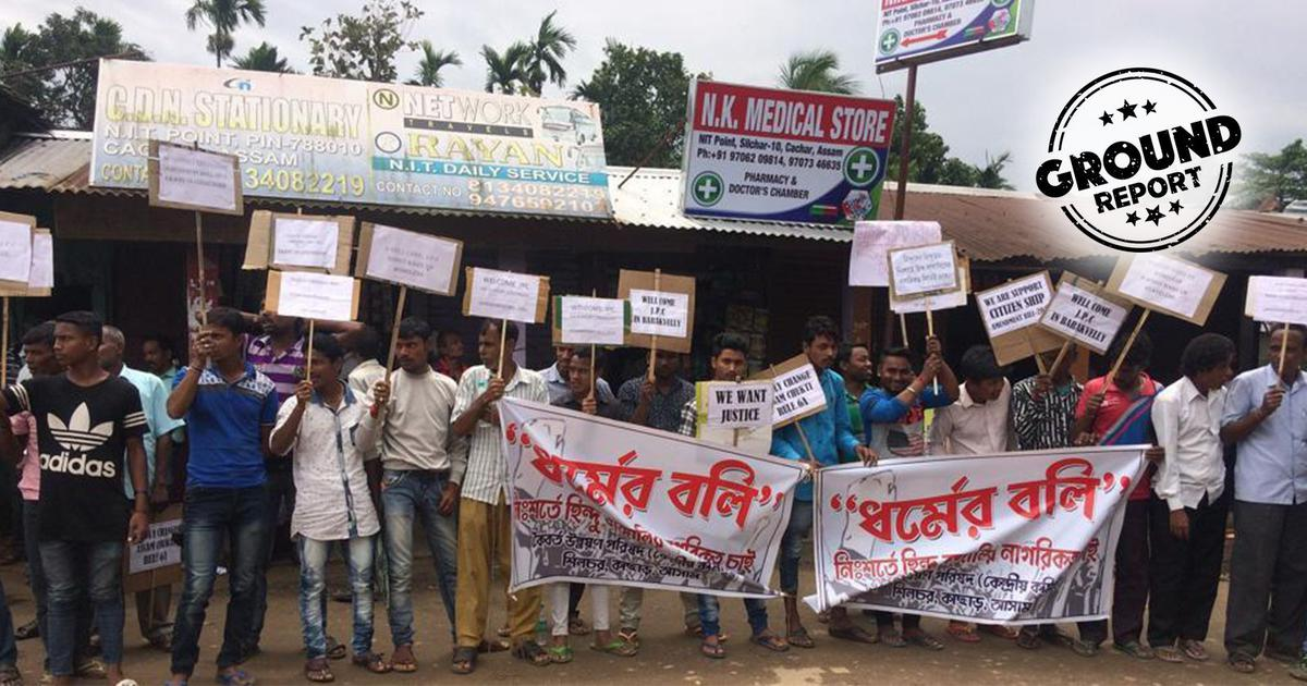 In Assam's Barak Valley, insecurities about citizenship drive Bengali Hindus to the BJP