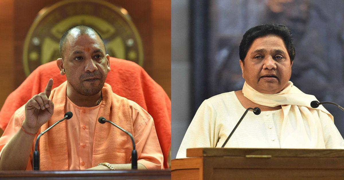 EC bans Adityanath and Mayawati from campaigning for 72 and 48 hours for violating poll code