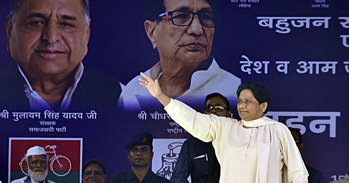 Mayawati says Opposition leaders trying to visit Srinagar gave Centre a chance to do politics