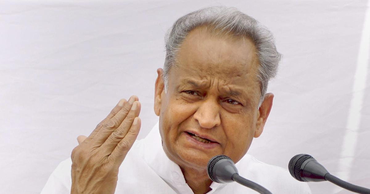 'Love jihad' a ploy of BJP to divide nation on communal lines, says Rajasthan CM Ashok Gehlot