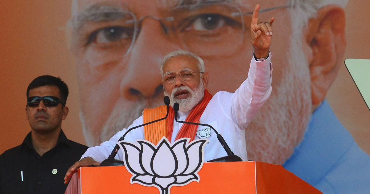 EC says Modi didn't violate poll code by criticising Rahul Gandhi's nomination from Wayanad