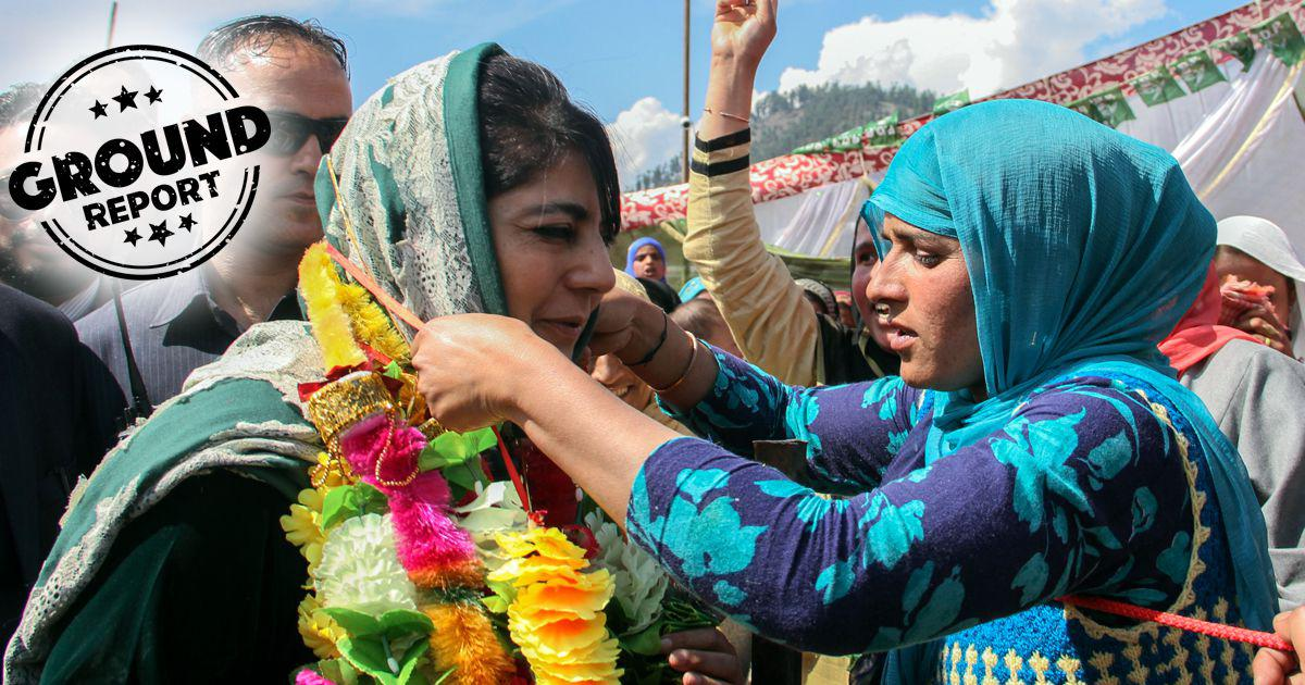 'We will never vote': Why South Kashmir's Anantnag seat needs three-phase polls