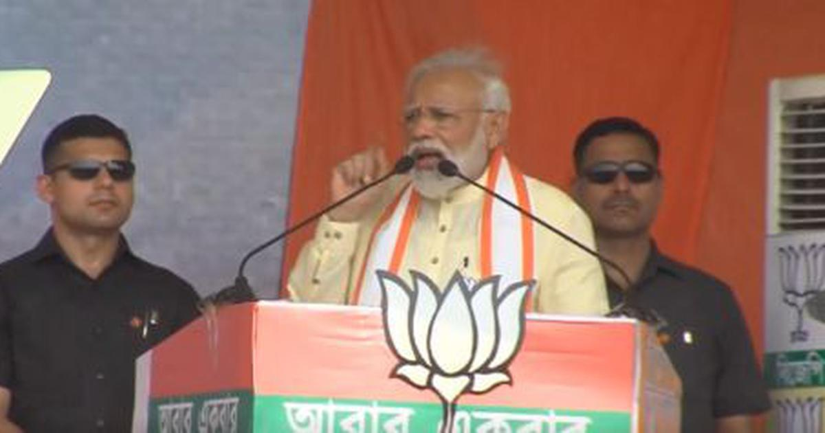 West Bengal: Narendra Modi claims every Opposition leader wants to become the prime minister
