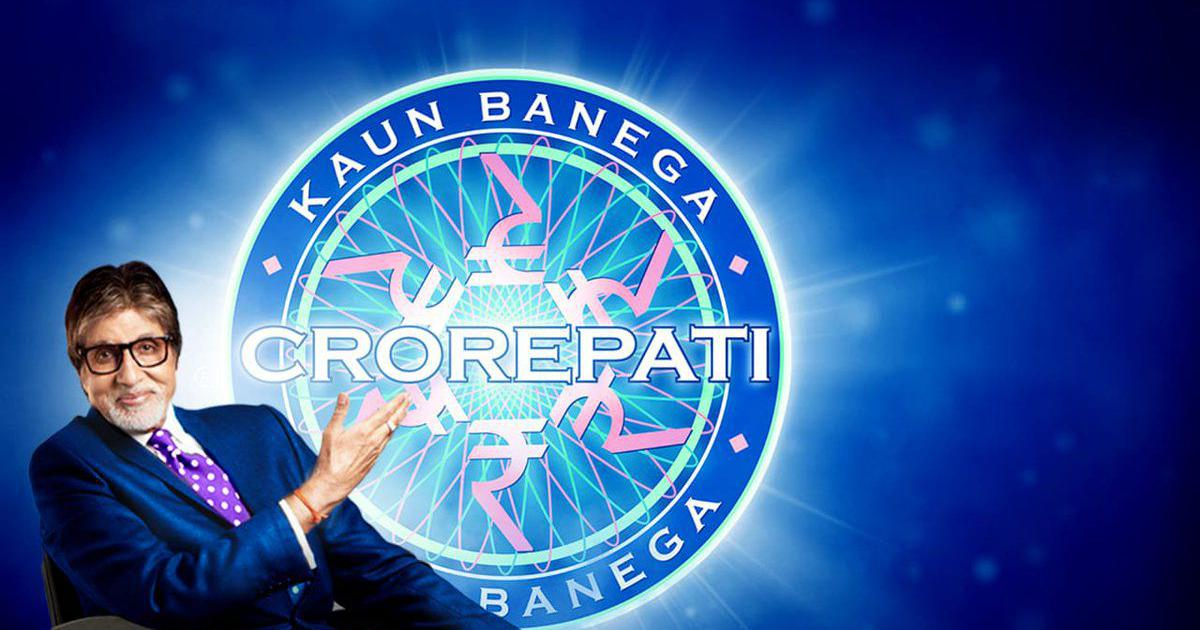 KBC Season 11 Registration (May 10th): How to answer the 10th question