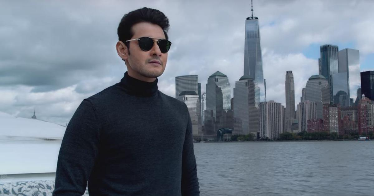 'Maharshi' trailer: Mahesh Babu plays an ambitious businessman in his 25th film
