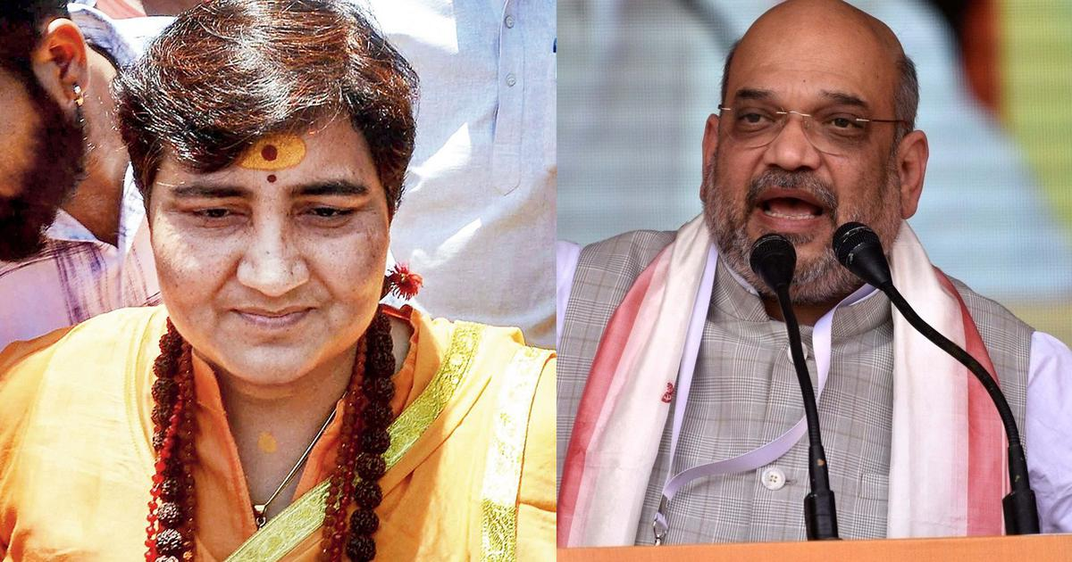Fact check: Amit Shah's claim that courts cleared Pragya Thakur in Malegaon blasts case is false
