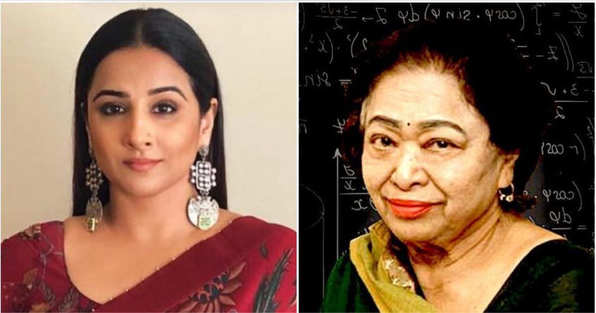 Vidya Balan to play Shakuntala Devi in the mathematician's biopic ...