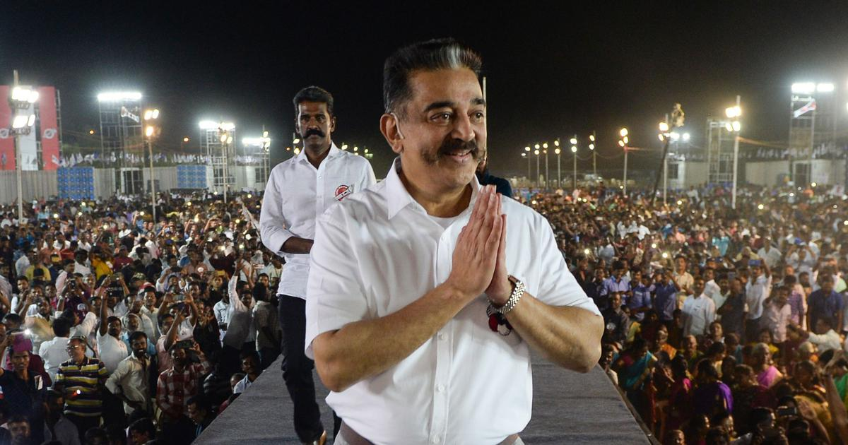 TN elections: Kamal Haasan's party invites online applications from potential candidates