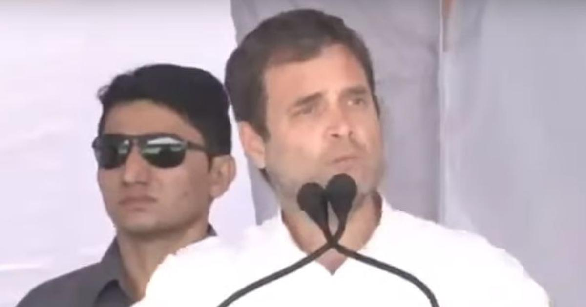 I will die but will never insult Modi's mother and father, says Rahul Gandhi