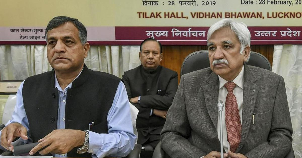 'Election Commission has become Election Omission,' says Congress amid reports of rift in the panel